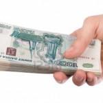Займ денег у небанковских организаций