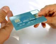 Где выгоднее оформить кредитку
