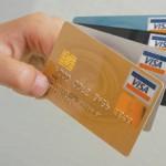 Кредитные карты Visa за границей