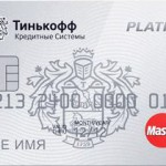 Кредитные карты банка Тинькофф