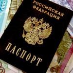 Как получить экспресс-кредит по паспорту