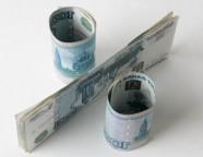 Ставка рефинансирования на 2012-2013 годы
