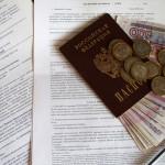 Как взять деньги в кредит без банка
