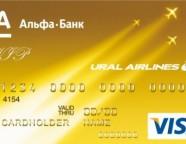 Кредитные карты Альфа-Банка