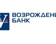 """Банк """"Возрождение"""" в 2012 году выдал ипотечных кредитов на 12 млрд. руб."""