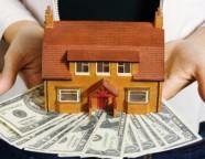 Чем ипотека отличается от потребительского кредита?