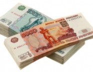 Где можно взять денежный кредит?