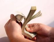 Как взять одновременно 2 кредита?
