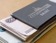Кредиты на оплату учебы