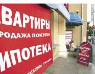 Москвичи не оправдали надежд банков