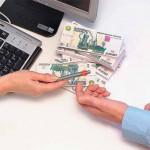 Почему отказали в потребительском кредите?