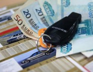 Ставки по автокредитам могут снизиться в 2 раза в 2013 году