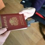 Кредит на чужой паспорт
