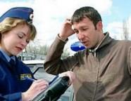 Как оплатить штраф ГИБДД через Сбербанк?