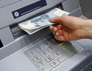 Как положить деньги на карточку через банкомат Сбербанка?