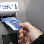 Как снять деньги с банковской карточки?