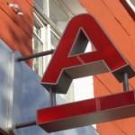 Какие документы нужны для кредита в Альфа Банке