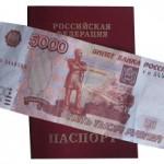Кредит только по паспорту