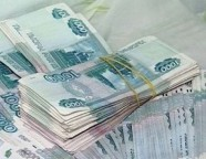 Помощь в получении кредита судимым
