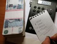 Штраф за досрочное погашение кредита