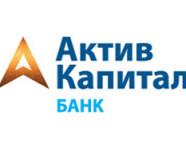 aktivkapital-bank-nachinaet-rabotu-s-ipotechnym-kreditovaniem