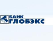 Банк ГЛОБЭКС - новые условия автокредитования