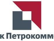 Банк Петрокоммерц - новая моментальная кредитная карта