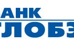 Новые ипотечные программы от банка ГЛОБЭКС