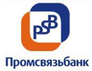 Онлайн-банкинг ПромСвязьБанка - один из лучших!