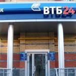 Автокредит в банке ВТБ 24 - условия, процентные ставки, отзывы