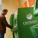 Банкоматы Сбербанка не принимают купюры номиналом 5 тысяч рублей