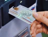 Что такое банк-эмитент банковских карт?