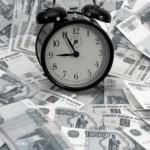 Как получить быстрый кредит?