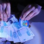 Как перевести деньги в Украину?