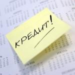 Как узнать одобрили ли кредит