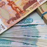 Что делать, если нужны деньги в долг?
