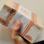 Каким должен быть доход для получения кредита?