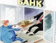 Возврат комиссии банка за ипотеку